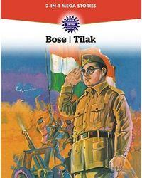 Bose And Tilak