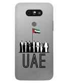 Stylizedd LG G5 Premium Slim Snap case cover Matte Finish - United - UAE