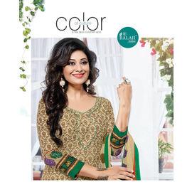 Latest Design Party Wear Multicolor Cotton Churidar Salwar Suit with Dupatta