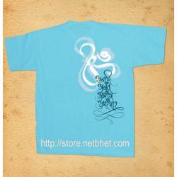 Om Anadi anant Blue_ Marathi Tshirt, xl