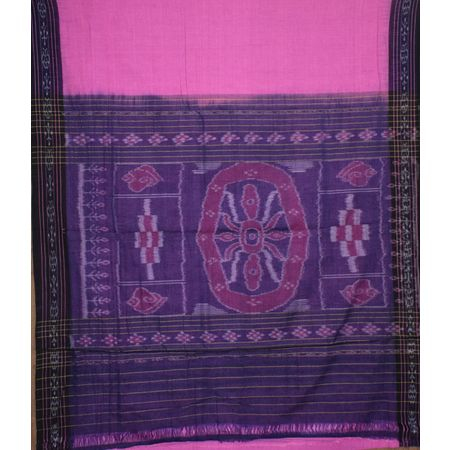 Light Pink With Black Border Handloom Plain Design Cotton Saree Of Odisha AJ001457
