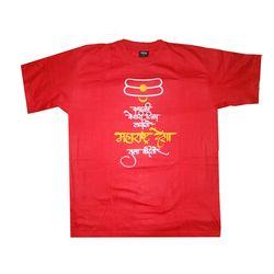 Maharashtra Desha_ Marathi t shirt, l