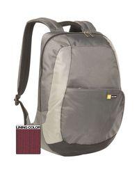 Case Logic Tkb-15Silver 15.4-Inch Premium Laptop Backpack (Silver)