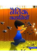 Naitik Kahaniyan (hindi)