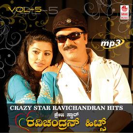 Crazy Star Ravichandran Hits- Vol 5