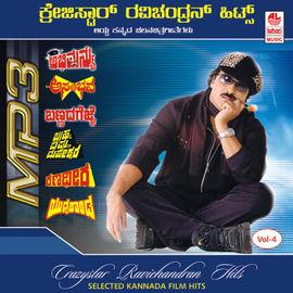 Ravichandran Hits- Vol Iv