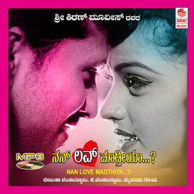 NANNA LOVE MADTHIYA+ OTHERS HITS~ Mp3