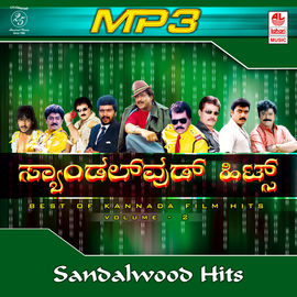 Sandalwood Hits- Vol- 2