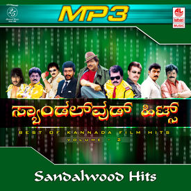 Sandalwood Hits- Vol- 2