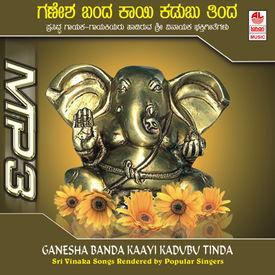 Ganesha Banda Kaayi Kadubu Tinda