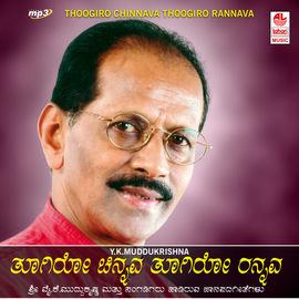Thoogiro Chinnava Thoogiro Rannava- Y. K. Muddukrishna