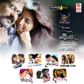 Apoorva & Kannada Film Songs Vol- 3