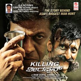 Killing Veerappan~ Acd