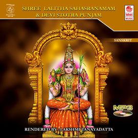 SRI LALITHA SAHASRANAMAM~ Mp3