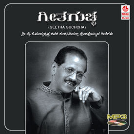 GEETHA GUCHCHA~ Mp3