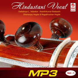 Hindustani Vocal- Vol I