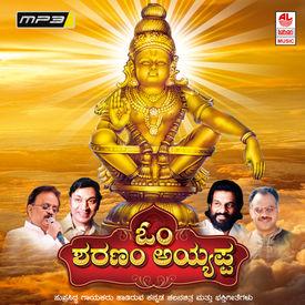 Om Sharanam Ayyappa