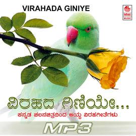 Virahada Giniye