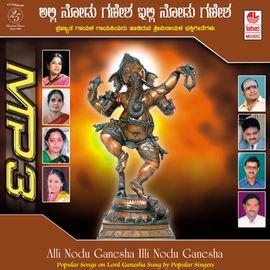 Alli Nodu Ganesha Illi Nodu Ganesha