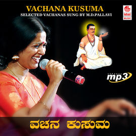 Vachana Kusuma- Selected Vachanas Sung By M. D. Pallavi