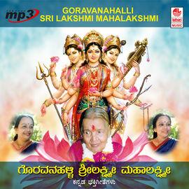 Goravanahalli Sri Lakshmi Mahalakshmi