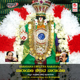 Narayana Cheluva Narayana