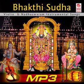 Bhakthi Sudha- Violin & Nadaswaram