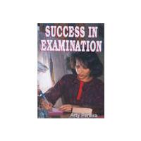 Success in Examination