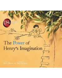 Power of Henry's Imagination