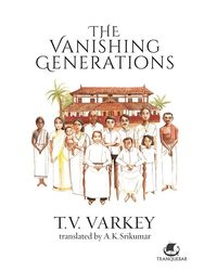 The Vanishing Generations