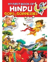 My First Book Of Hindu Gods & Goddesses