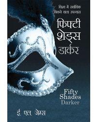 Fifty Shades Darker (Hindi)