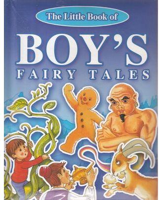 Boy s fairy tales
