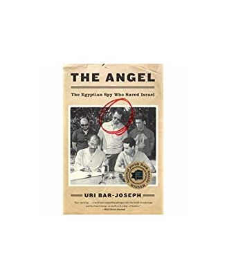 The angel pb)