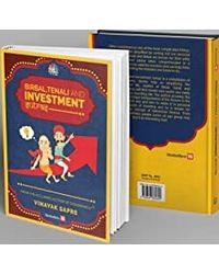 Bribal Tenali and Investment Sutras