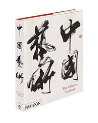 Chinese Art Book The