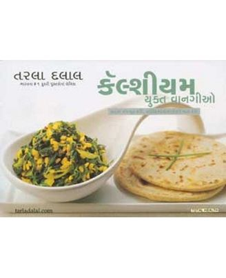 Calcium rich recipes (guj)