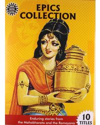 Epics Collection (Amar Chitra Katha)