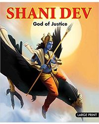 Large print shani dev giver of