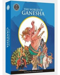 The World Of Ganesha