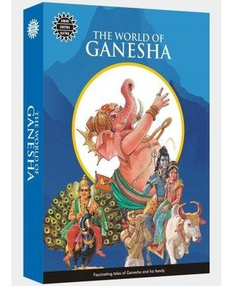 World of ganesha