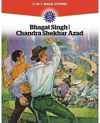 Bhagat Singh And Chandrashekhar Azad