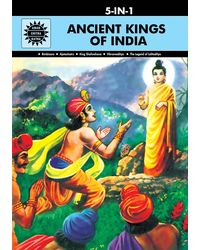 Ancient Kings of India: 5 in 1 (Amar Chitra Katha)