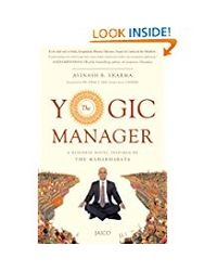 The Yogic Manager