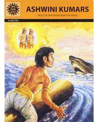 Ashwini Kumars