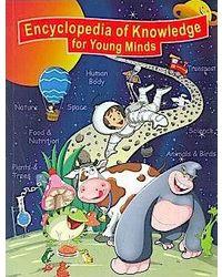 W encyclopedia of knowledge fo