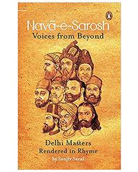 Nava- E- Sarosh
