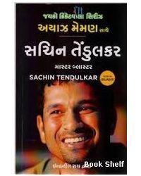 Sachin tendulkar: master blast