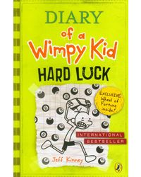 Diary of wimpy kid: hard)