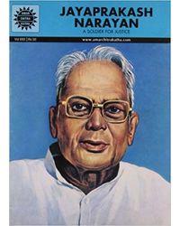 Jayaprakash narayan 693